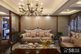 欧式古典客厅装潢大全