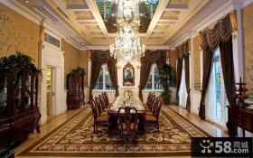 法式风格豪华私人别墅餐厅装修效果图