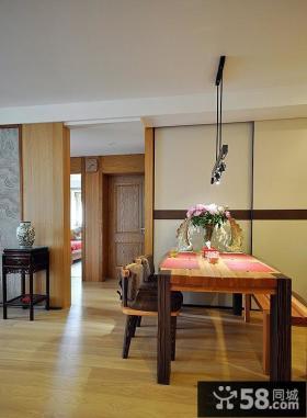 日式风格一居室家庭餐厅桌子效果图