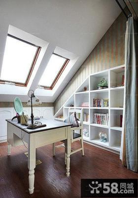 美式小户型书房阁楼图片