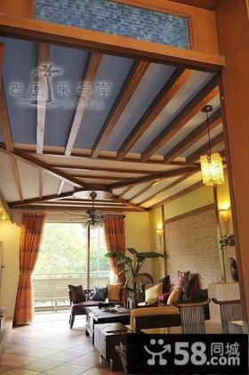 东南风格客厅天花板吊顶装修效果图