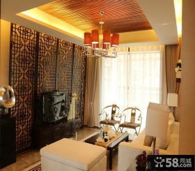 中式风格60平米小户型客厅吊顶装修效果图