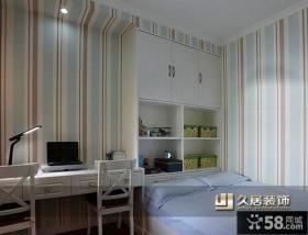 地中海风格卧室条纹壁纸效果图