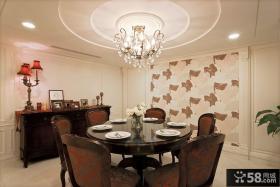 新古典欧式餐厅设计装修效果图