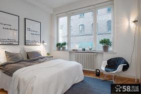 北欧小户型卧室装修设计