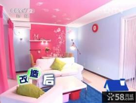 交换空间50平米小户型客厅粉色沙发背景墙效果图