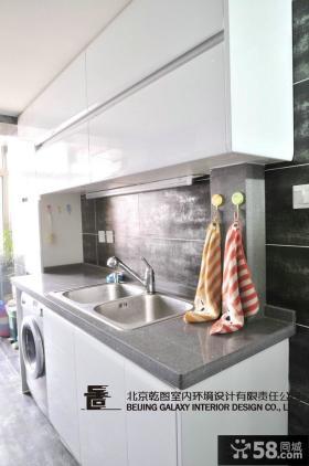 现代风格家居洗衣房间设计