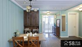 美式小户型家庭餐厅装修效果图