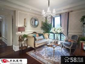 欧式小两居客厅水晶灯装修效果图