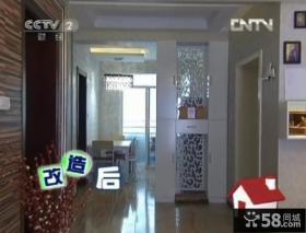 交换空间电视背景墙装修效果图