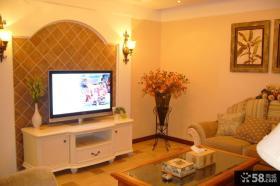 欧式田园小客厅电视背景墙效果图
