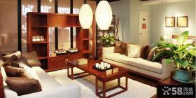 客厅新中式家具图片欣赏