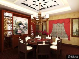 现代中式风格餐厅吊顶装修效果图