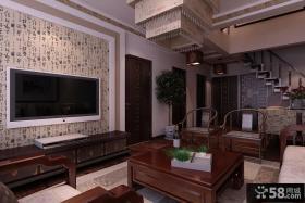 新中式客厅电视背景墙装修效果图片