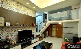复式样板房客厅电视背景墙装修效果图