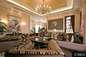 美式风格客厅吊顶装饰效果图