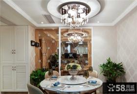 简欧家居餐厅室内设计装饰效果图
