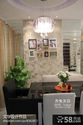 小户型餐厅背景墙设计