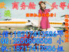 上海飞罗马航班查询北京往返罗马商务舱票价多少
