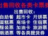 实体店求购花果山,百果园,柯剑飞,M6生鲜卡购物卡