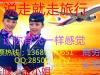 北京上海到斯德哥尔摩最便宜公务舱头等舱特价机票