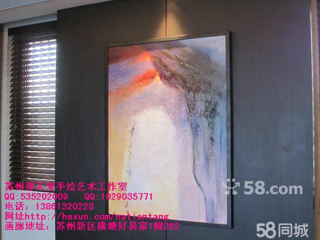 手绘油画 装饰画 手绘真丝壁纸 真丝绢画 作品实拍不断更